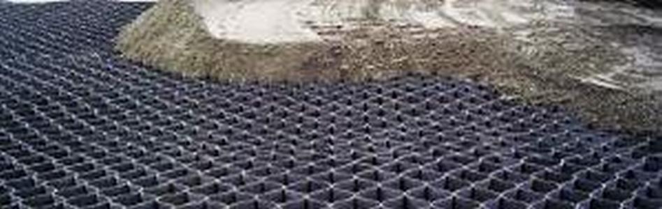 ОР/СО 7,5/210/т1,2 Укрепляющая георешетка 2,75*6М черная