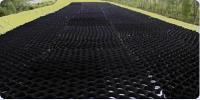 Георешетка объемная трехмерная 2,75*6М черная
