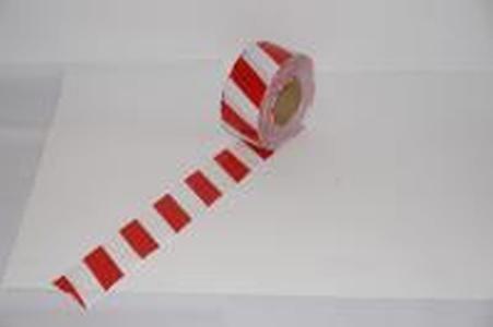 Лента сигнальная оградительная 200 п.м. 75мм 35мкм красно-белая