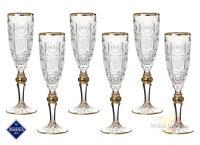 Набор бокалов для шампанского из 6 шт.150 мл.