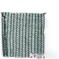 Сетка для строительных лесов темно-зеленая (4х100м) 40г/м2