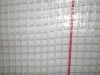 Пленка техническая армированная 2х50м 120г/кв.м 200мкр Polinet LUX