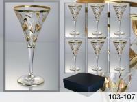 Набор бокалов для шампанского из 6 шт.