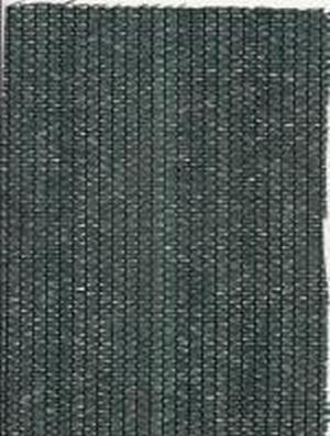 Сетка для защиты от солнечных лучей(3Х50М) 80Г/М зеленая