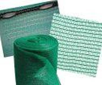 Защитная затеняющая сетка (2Х100М) 80Г/М темно-зеленая