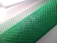 Забор садовый пластиковый 18*18ММ 1,6*30М зеленый