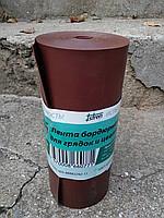 Лента бордюрная садовая 50см, 10м коричневая
