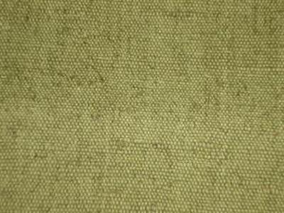 Прорезиненный брезент с люверсами 6*8 М (550г/м2) хаки
