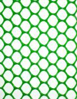Сетка для защиты газонов 2*30м зеленая Г-32