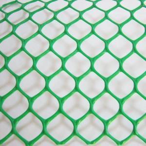 Защитная сетка от деформации грунта2*15м зеленая Г-32