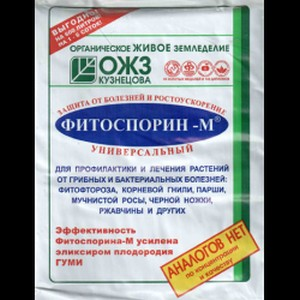 Фунгицид против грибных и бактериальных заболеваний Фитоспорин-М10г