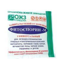 Универсальный препарат от клещей и насекомых Фитоспорин-М10г