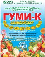 ГУМИ-30 витамин роста300г30%
