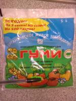 Гуми 30 универсал паста300г30%