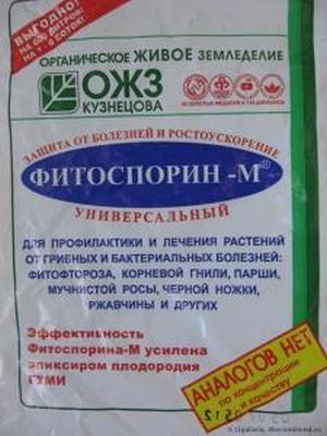 Универсальный препарат от клещей и насекомых Фитоспорин-М200г