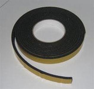 Сжатая уплотнительная лента15/40мм 5мПСУЛ