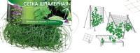 Опора для вьющихся растений2м х 5м хаки Ф-170
