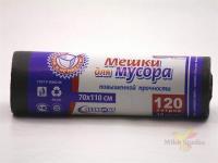 Пакеты для мусора Popular повышенной прочности 120л (черные) в рулоне 10шт/24шт/0236