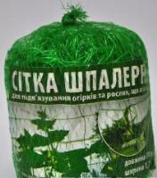 Шпалерная сетка для поддержки растений2х500 Rendell