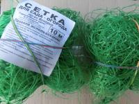 Шпалерная поддерживающая сетка1,7х500мХакиФ-150