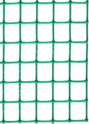 Пластиковая садовая решетка0,5*10мЗеленая-ХакиФ-35