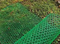 Пластиковая садовая решетка17*17мм 1*5мХакиФ-17