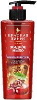 КЛ Мыло жидкое Вишневый глинтвейн 240мл/16шт/431736