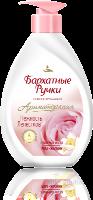 Крем-мыло жидкое Бархатные ручки Нежность лепестков 240 мл/10 шт/1103597
