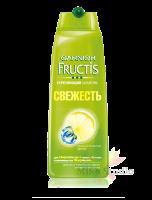 Шампунь Fructis Свежесть, 250 мл./12 шт./4238000