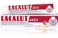 Зубная паста LAKALUT Актив 75 мл. (Германия)/24 шт./Новый дизайн/