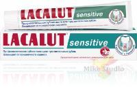 Зубная паста LAKALUT Сенситив 75 мл. (Германия)/24 шт.