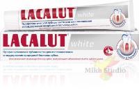 Зубная паста LAKALUT Уайт (отбеливающий) 75 мл. (Германия)/24 шт.