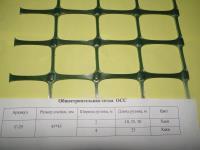 Сетка армирующая для стяжки и бетона 2*10мХАКИ