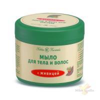 Живица Мыло для тела и волос 300мл/16 шт./16405