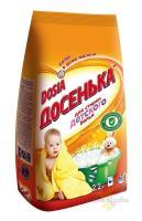 РБ DOSEN*KA Стиральный порошок для детского белья 2200 гр./8 шт/8050075/