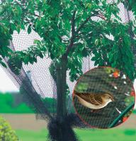 Сетка для защиты от птиц 2*5м Хаки