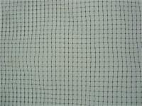 Сетка пластиковая 2Х100МУ-45/2/100