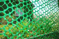 Сетка для ограждения пластиковая 18*18мм 1,6*30м хаки