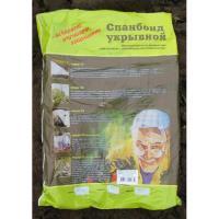 Спанбонд укрывной СУФ 60гр 1,6х10м белый