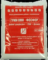 Гуми-Оми-Фосфор ''Суперфосфат'' 0,5 кг