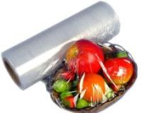 Стрейч пленка пищевая 0,5м 20 мк 1,1кг