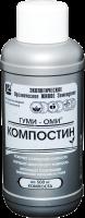 Компостин 0,5л Гуми-Оми ускоритель созревания компоста