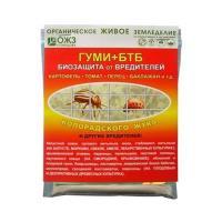 Гуми+БТБ от колорадского жука Картофель,томат, баклажан, перец (Битоксибациллин)