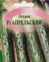 Огурец Апрельский F1 10 шт