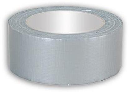 Скотч TPL армированный 50ммх25м серебристый