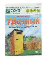 Удачный - биопрепарат для туалетов и выгребных ям 30г
