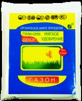 Гуми-Оми удобрение для газона 1кг