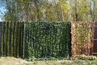 Маскировочная сеть 2*3м ''Ель'' зеленый с черным МКТ-ЗЛ