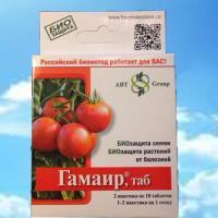 Гамаир биопрепарат 20 таблеток