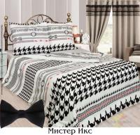 Двухспальный Комплект постельного белья Пододеяльник 175*216, простыня 195*220, нав. 50*70 2шт